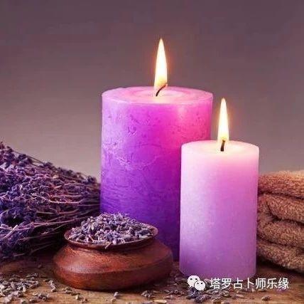 心理測試:選擇一款最喜歡的蠟燭,測有人偷偷喜歡你嗎?