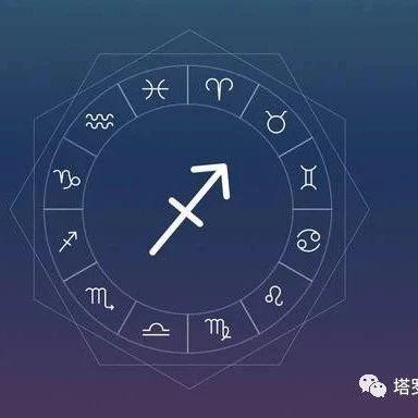 心理測試:直覺選擇一個星座,測你以后會和誰在一起?