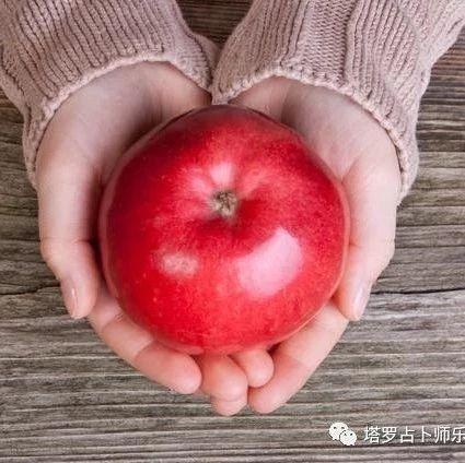 心理測試:選擇一個蘋果,測你今天有誰會跟你說圣誕快樂