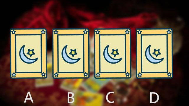 塔羅占卜:緣起緣滅,莫強求,測你和前任復合的可能性有多大?