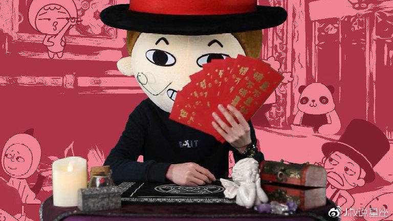 「星座運勢」2019-02-16 雙子座感情混亂,處女座心情不錯!