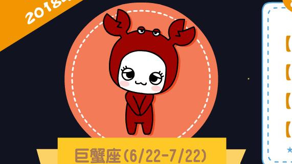 「月運勢」11.01~11.30 天秤座靜等愛情,摩羯座有不錯的正財運!
